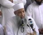Imam Abu Ishaq Al