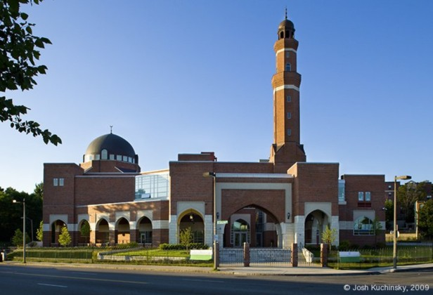 Islamic Center Boston