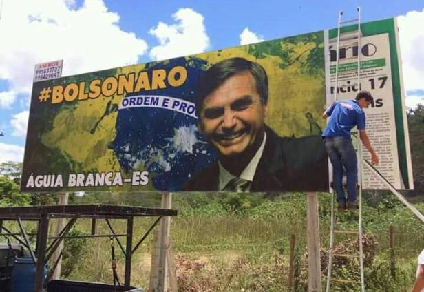Bolsonaro Outdoor 2