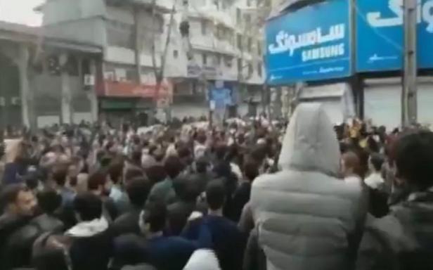 Irã protestos 2017