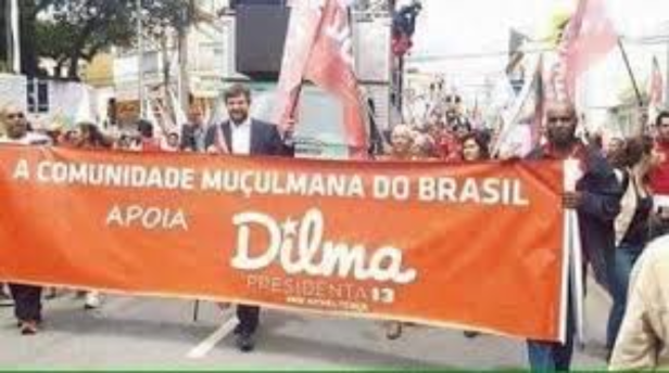 Muçulmanos e Dilma