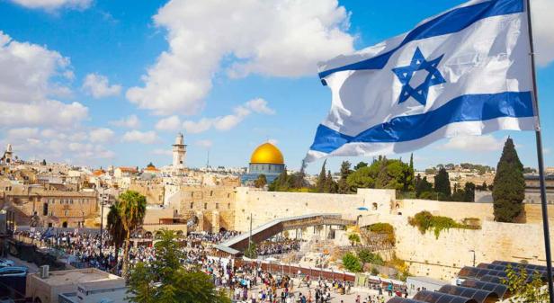 Jerusalém 1