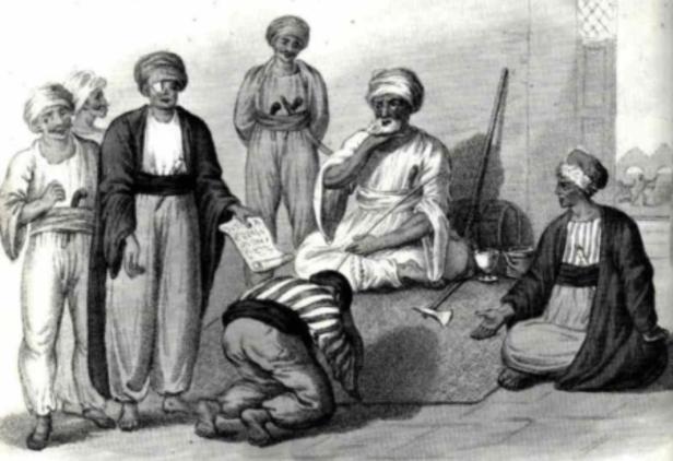 Biografia de Maomé Dhimmi