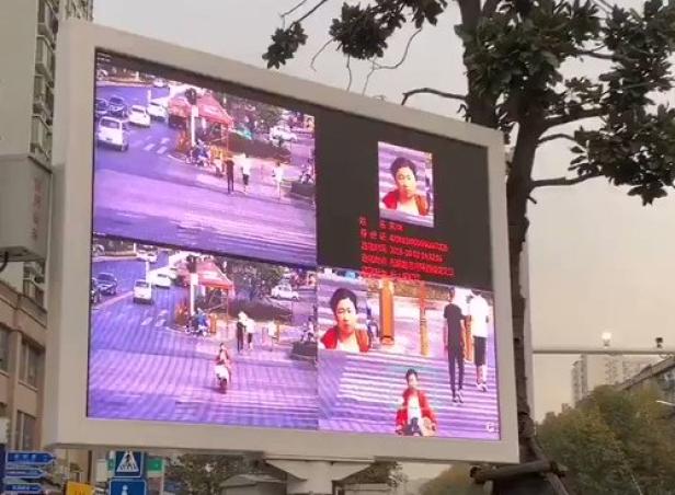 Sistema de Crédito Social Chinês_Telão